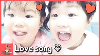 귀여운 사랑해 노래! 초 귀요미 애교 변신 ♡ 구독자 시청자 말이야와 친구들 사랑해요 VLOG! Love song for fan | 말이야와아이들 MariAndKids