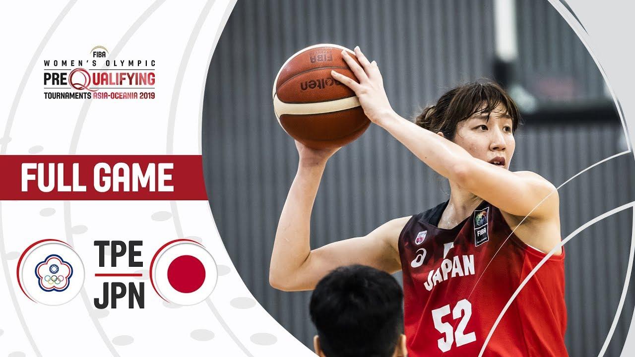 Chinese Taipei v Japan - Full Game - FIBA Women's Olympic Pre