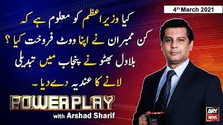Power Play Arshad Sharif  ARYNews 4 March 2021
