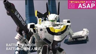 TOYSTV ASAP094 Kitz Concept 1/72 VF-1S VERTECH FIGHTERS ROY FOKKER & FAST PACK ARMOR