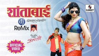 Shantabai DJ New - Official Video - Sumeet Music