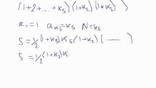 ЕГЭ С6 математика. Число нулей. Видео уроки.Онлайн.