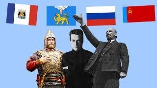 4 РЕСПУБЛИКИ, существовавшие на территории РОССИИ
