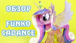 Принцесса Кейденс от FUNKO - обзор фигурки Май Литл Пони (My Little Pony)