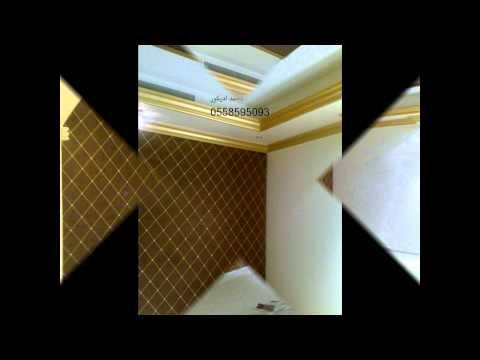 دهانات الاسقف والجدران من ديكورات جوتن