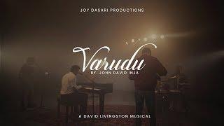 VARUDU 4K Telugu Worship Song John David Inja Ft Rohit Ganta Joy Dasari Productions