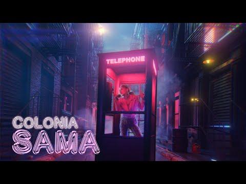 Смотреть клип Colonia - Sama