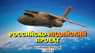 Как провал стал триумфом. Судьба Ил-276