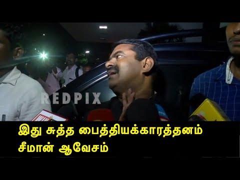Seeman it's a great insult to tamils seeman speech tamil news live tamil live news tamil news redpix