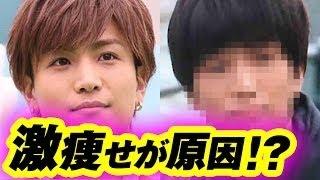 """三代目JSB""""ガンちゃん""""岩田剛典が激ヤセで顔が別人レベルに変わった?『..."""