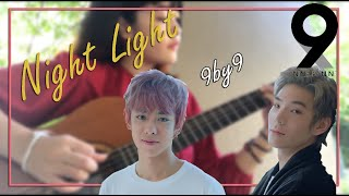 9x9 - Night Light | Guitar Cover