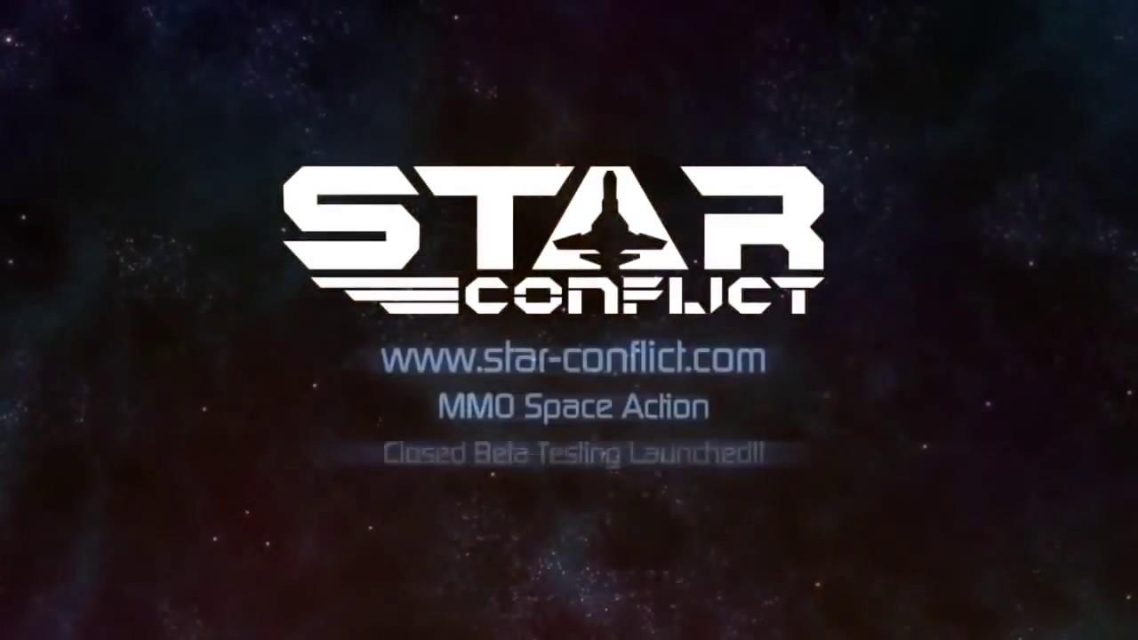 Звездный конфликт
