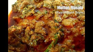 Best Mutton Masala Recipe - Restaurant Style  - Side dish for roti, paratha, naan, dosa and rice