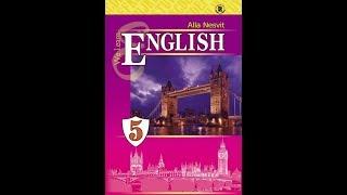 Англійська мова 5 клас. Алла Несвіт. Unit 6, pages 126-128