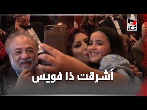 أشرقت ذا فويس تغني لوفاء عامر «أما براوه» وتلتقط السيلفي معها في ختام مهرجان الإسكندرية السينمائي  - 21:54-2019 / 10 / 13