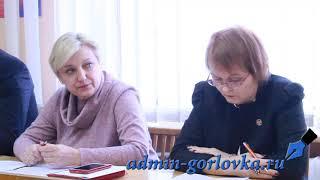 Аппаратное совещание в администрации города Горловка 06 03 2019 г