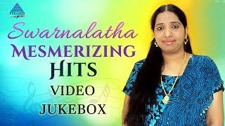 Swarnalatha Hits | Video Jukebox | Swarnalatha Mesmerizing Tamil Hit Songs | Pyramid Glitz Music