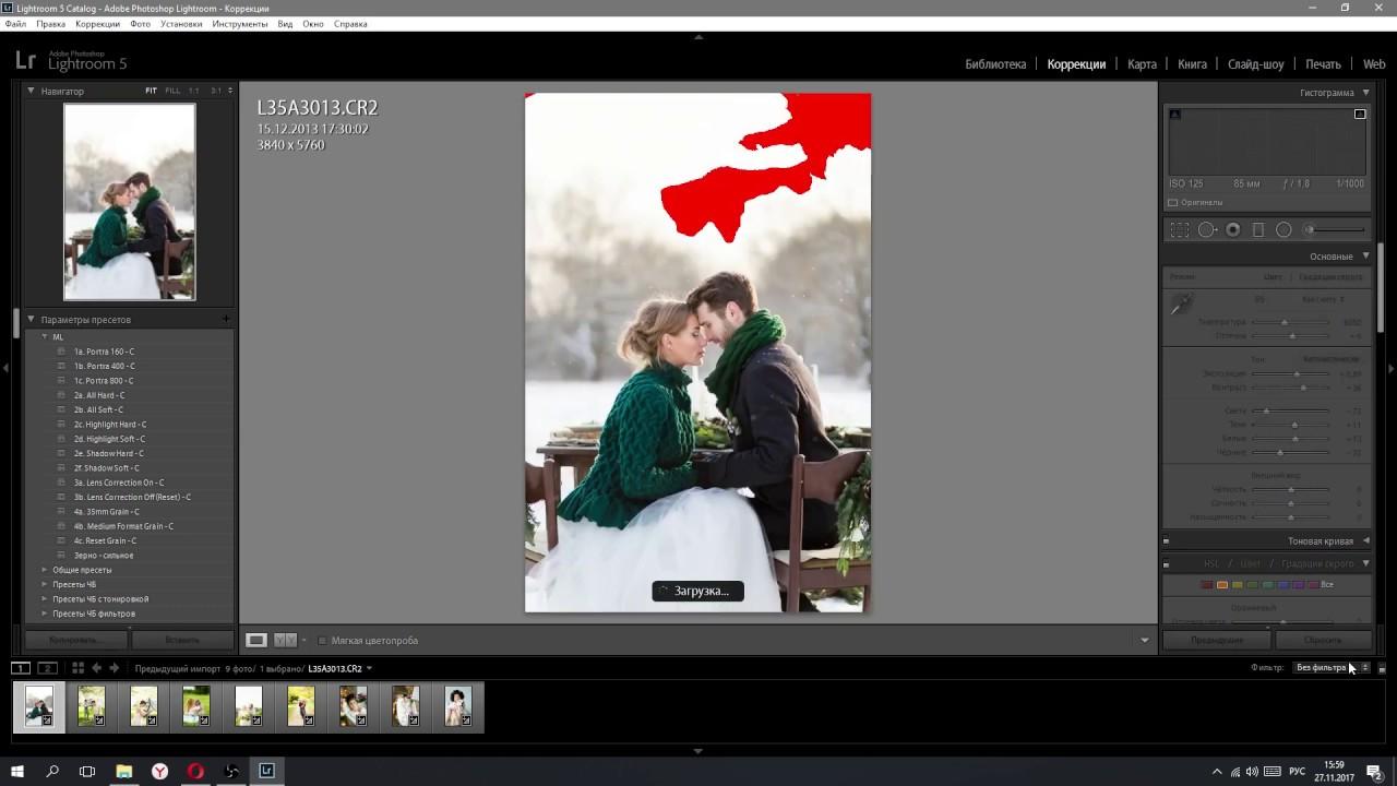 как пакетно обработать фото в лайтрум выбирать