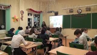 Урок Николаевой Евгении Владимировны 1ч