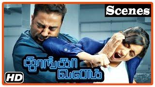 Thoongavanam Tamil Movie   Scenes   Kamal Haasan fights with Trisha   Praksh Raj