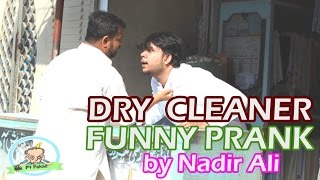 Dry Cleaner | Funny Prank by Nadir Ali | #P4Pakao