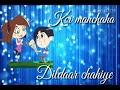    Yaar Hamein Paisa Nhi Pyar Chahiye   Whatsapp status   Dj   AADESH MEENA Whatsapp Status Video Download Free