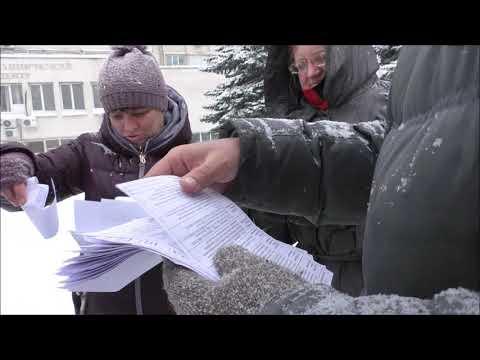Опрос жителей Воронежа по предстоящим выборам 18 марта 2018