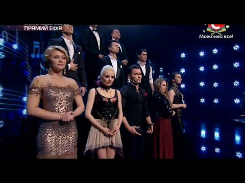 Х-фактор-5 Общая песня - Черный Бумер Серега cover Гала-концерт27.12.2014