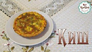 Киш - французский пирог с курицей в румяной сырной заливке