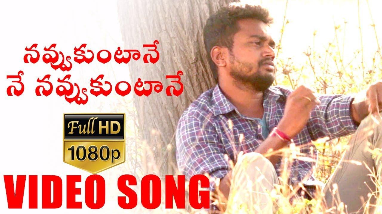 Ne Navvukunta   Love Failure - Sad Songs   Telugu Special Songs   Private  Song - Heart Broken Song
