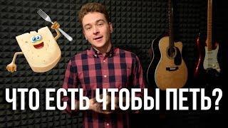 видео Мифы о вокале