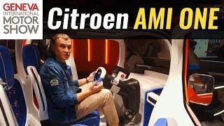 Citroen Ami One концепт в Женеве