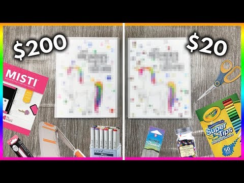 $200 VS $20 Card Making Supplies Tutorial
