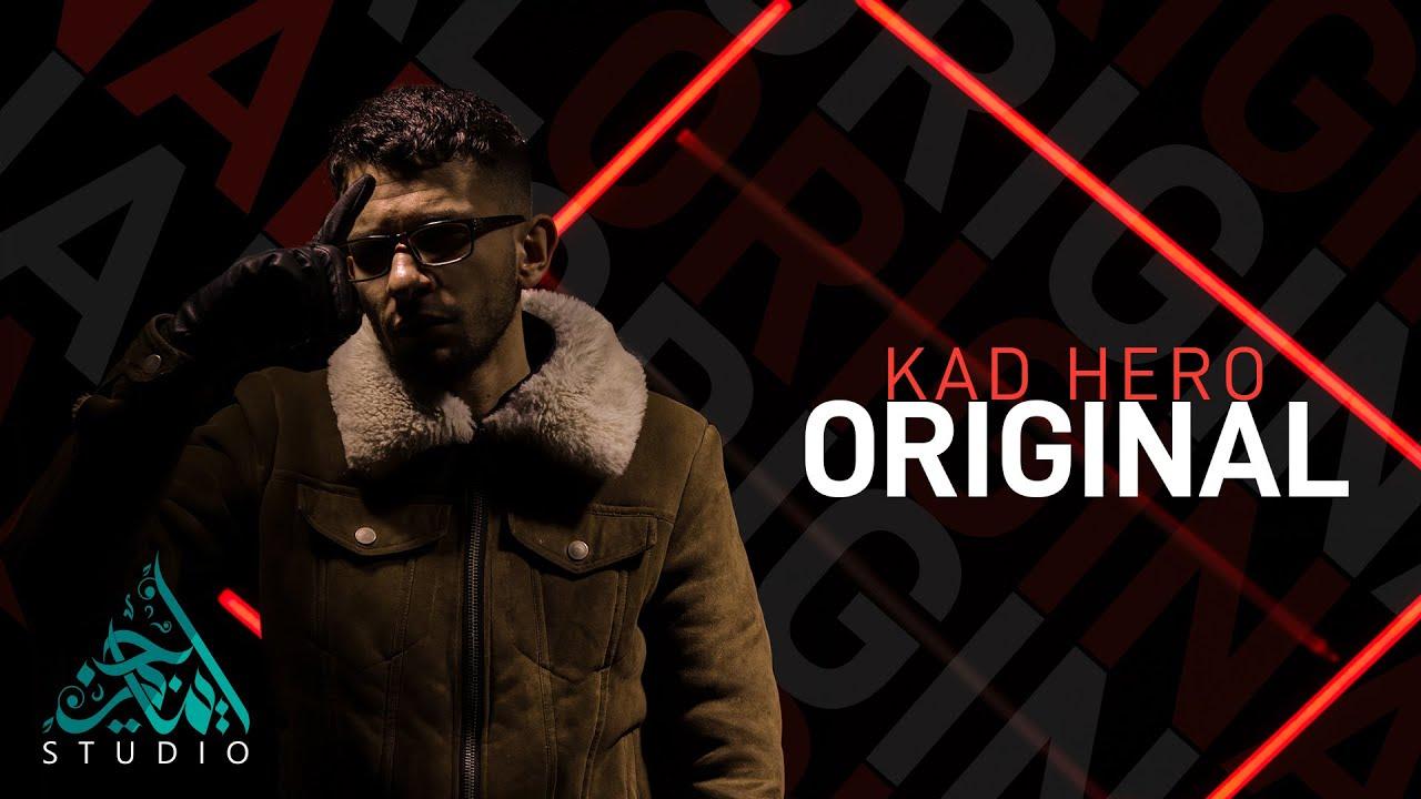 Download KAD HERO - ORIGINAL [Official Music Video] - Beat By @ChukiBeat