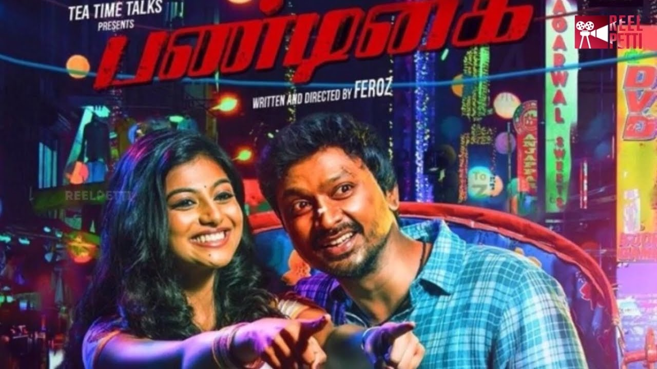 Pandigai HD (2017) Movie Watch Online