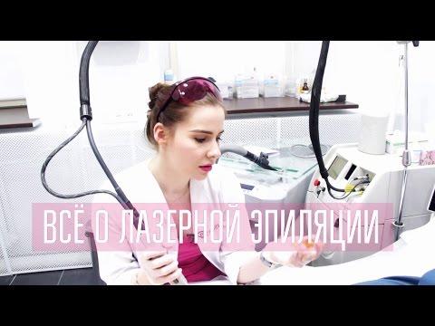 Видео Сертификат на шугаринг бикини фото