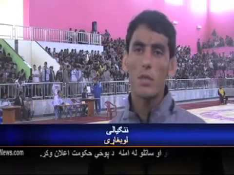 Latest Afghanistan Sport news