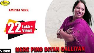 Amrita Virk | Mere Pind Diyan Galliyan | Latest Punjabi Song 2019 | Anand Music l New Punjabi Song