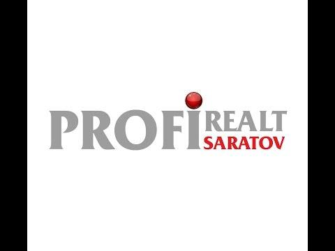 Форум «ProfiRealt» Саратов. Создание сайта агентства недвижимости