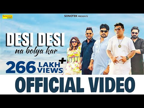 ✓ DESI DESI (OFFICIAL VIDEO) Raju Punjabi, MD KD, Vicky Kajla | Most Popular Haryanvi Dj Songs 2018 thumbnail