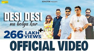 ✓ DESI DESI (OFFICIAL VIDEO) Raju Punjabi, MD KD, Vicky Kajla | Most Popular Haryanvi Dj Songs 2018