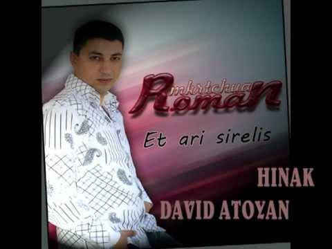 ROMAN MKRTCHYAN  ''et ari sirelis'' (Lyrics-David Atoyan)