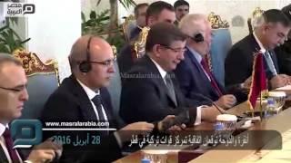 مصر العربية | أنقرة والدوحة توقعان اتفاقية تمركز قوات تركية في قطر