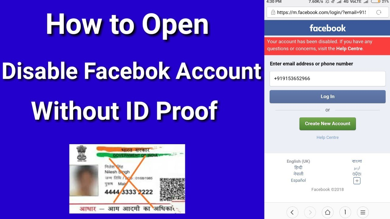 How to Get back Disabled Facebook account without ID proof   Facebook new  update 2019