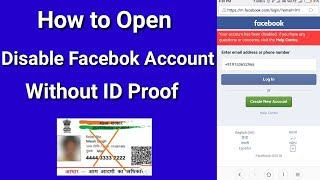 Download How To Open Disable Facebook Account Without Id Card 2019