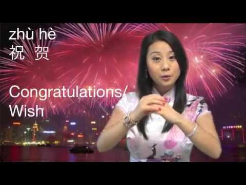 Детская песня на китайском. С Новым годом!
