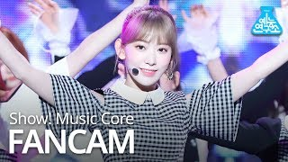 [예능연구소 직캠] IZ*ONE - Violeta (Miyawaki Sakura), 아이즈원 - 비올레타 (미야와키 사쿠라) @Show! Music Core 20190420