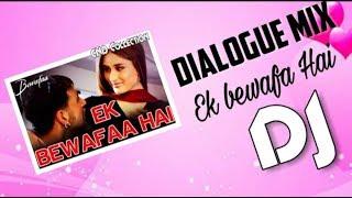 Mera Dil Jis Dil Pe Fida Hai Ek Bewafa Hai DJ Song | Hindi Love Mix | Hindi Old Is Gold DJ Remix