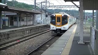 [近鉄]16000系吉野口駅到着 簡易放送