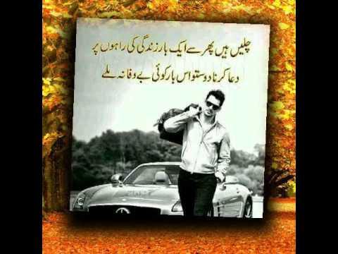 Mein Haal Vekh Ly Heera Dy Yasir Alice Song